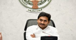 Ys Jagan Collecting Detailed Report On Party Leaders