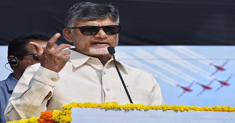 Chandrababu Naidu Show Off In Amaravathi