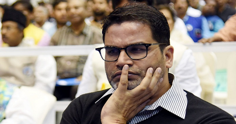 People Laughing About Prashant Kishor'S Twitter Challenge