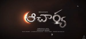 Producers Spend A Lot Of Money For Chiranjeevi'S Intro Song In Acharya Movie