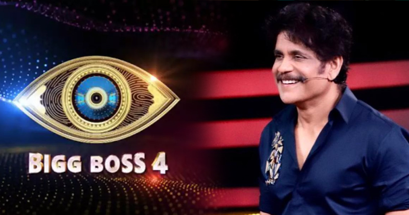 Nagarjuna About Records Of Bigg Boss 4 Telugu