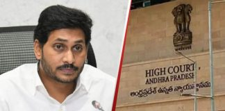 cm jagan high court