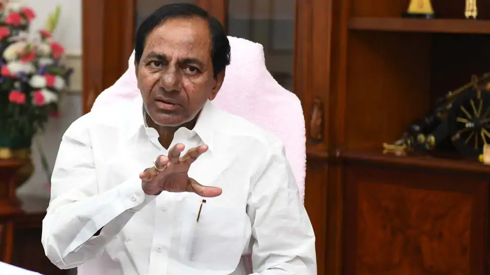 Change In Cm Kcr Speech In Siddipet