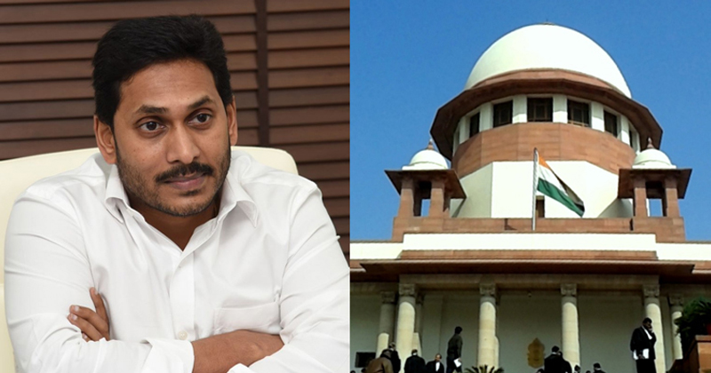 That Step Taken By Jagan With Confidence In The Judiciary