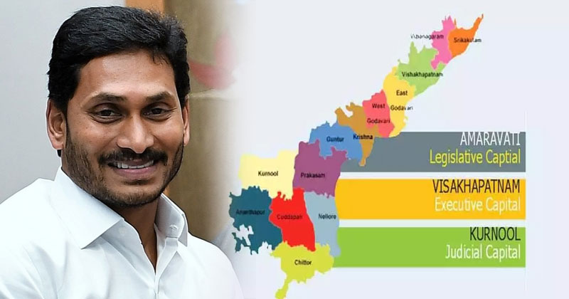 What Are The Options Before Ys Jagan Government