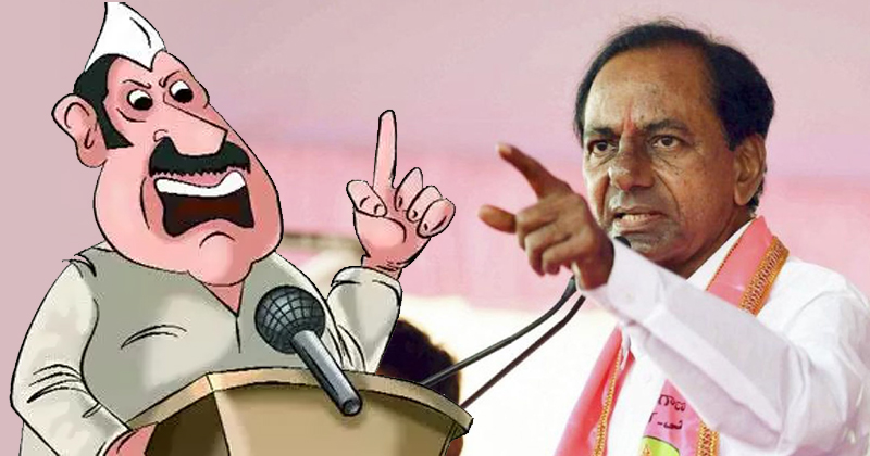 Trs Leaders Trap To Kcr