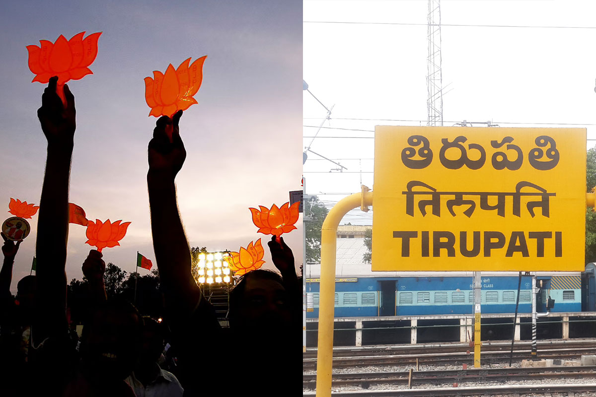 Bjp Have Overconfidence On Tirupati By Election