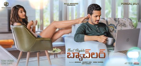 Most Eligible Bachelor Poster | Telugu Rajyam
