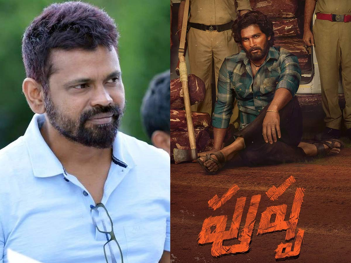 Sukumar Plans To Complete Half Of Pushpa In 2020 1 | Telugu Rajyam