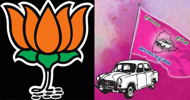 30 Mlas Are Going To Say Goodbye To The Trs Party