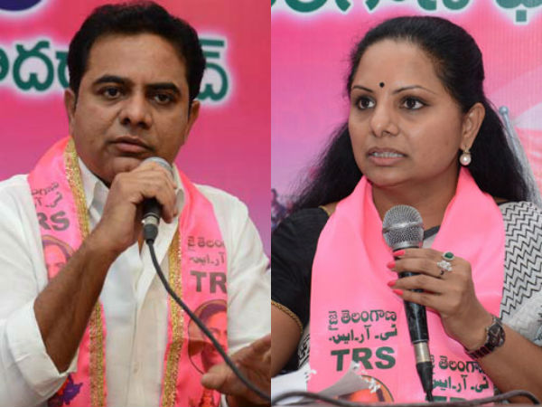 Something Was Going On Between The Kavitha And Ktr