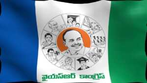 Will Jagan Do Justice For Ycp Activists?