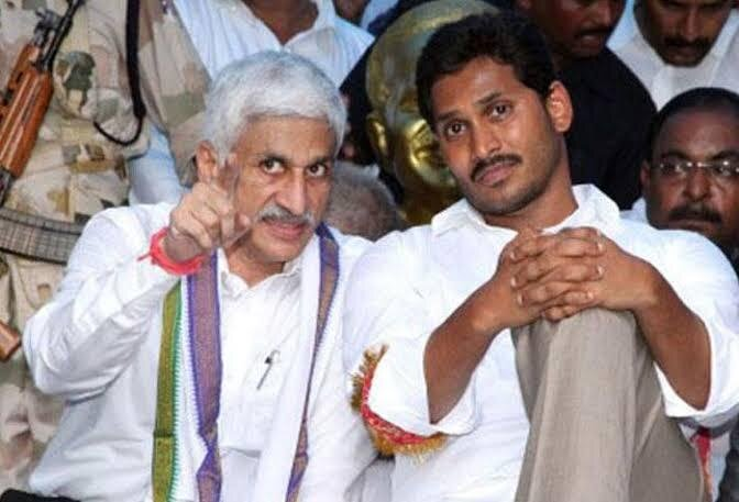Will Jagan Go To Jail In Money Laundering Case?