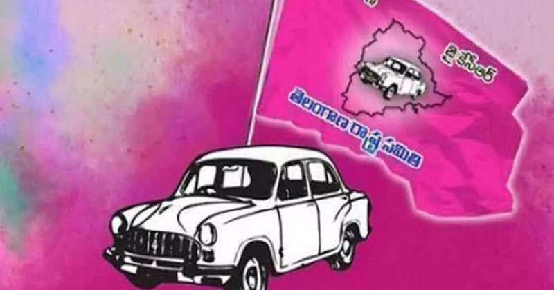 Is Trs Not Contesting In Mlc Elections