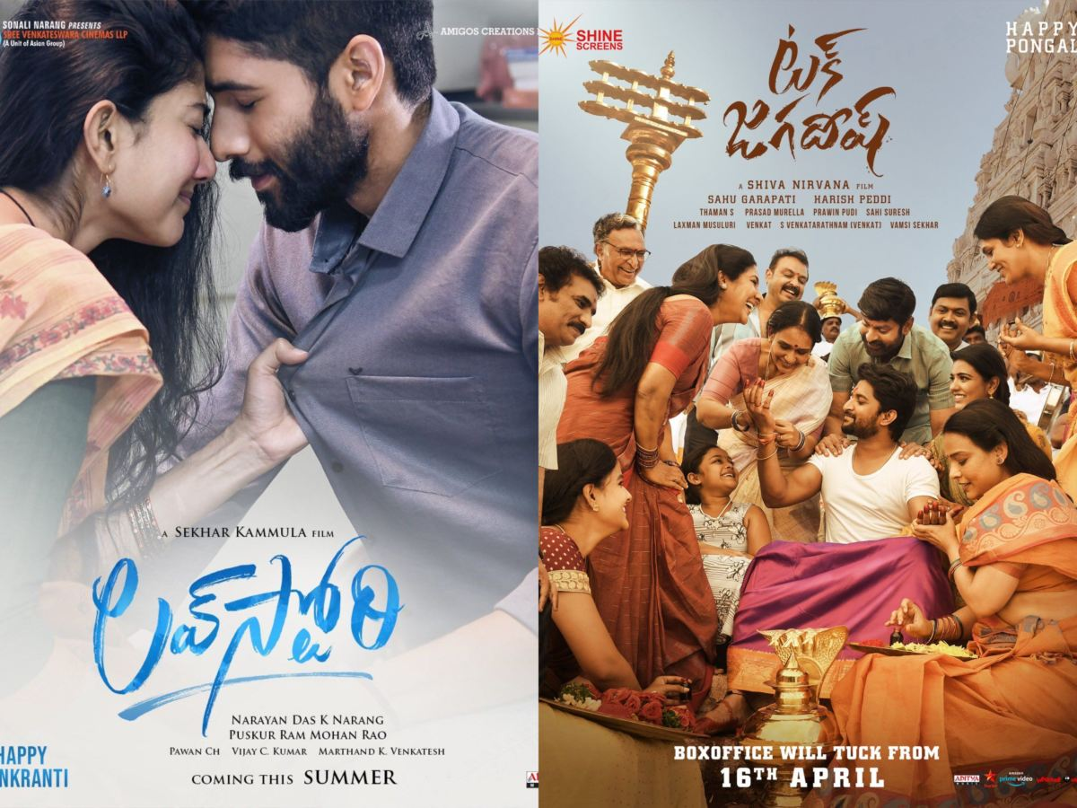 Nani'S Tuck Jagadish Makers Planning To Change The Release Date
