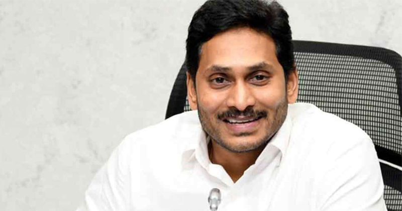 Ys Jagan To Review Three Leaders Work