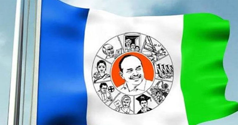 Single Kamma Leader In Ysrcp