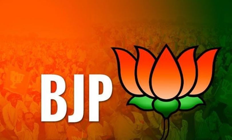 Bjp Should Face Peoples Angry