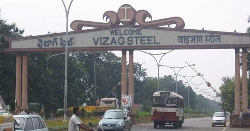 Executive Capital On 7,000 Acres Of 'Visakha Steel' Lands.?