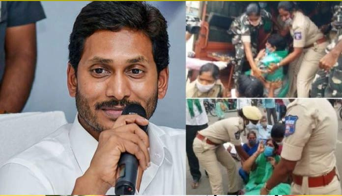 Amravati Farmers Have To Hit Ycp To Jagan Government!
