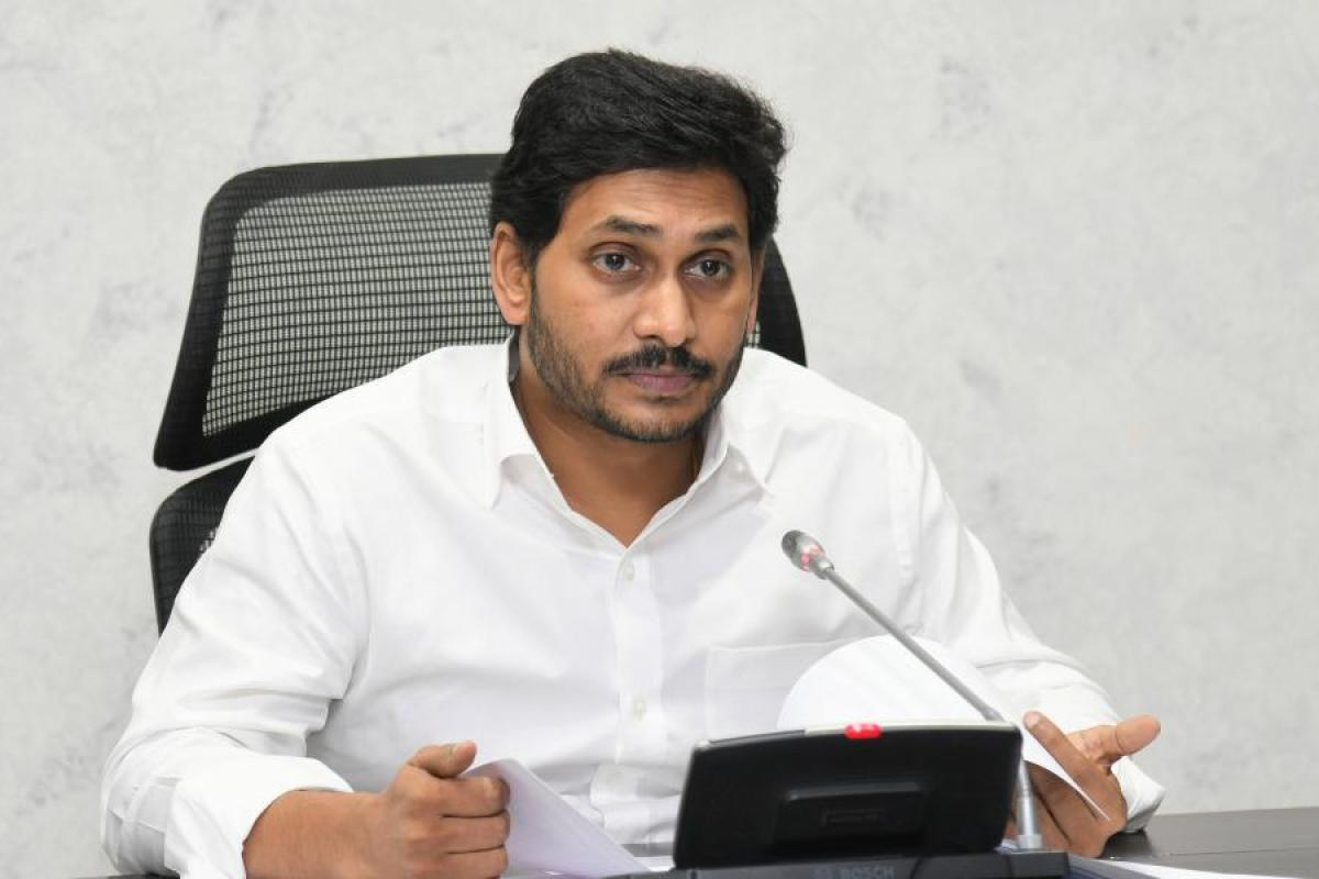 Cm Ys Jagan Says Exams Are Important, But