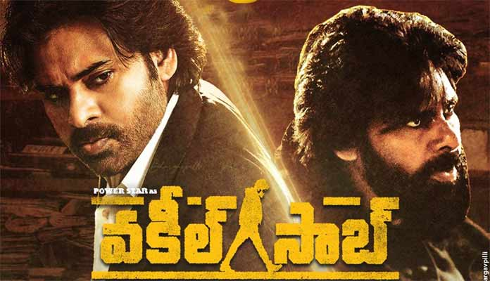 Pawan Kalyan'S Vakeel Saab Movie Review