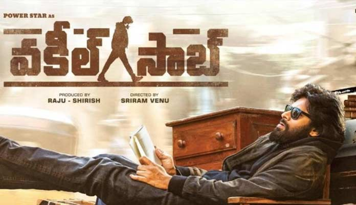 Vakeel Saab Ua, Krishna Collections Report