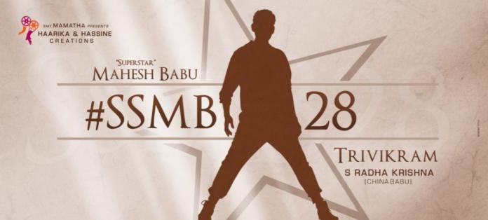 Ssmb28 With Trivikram Announced Officially | Telugu Rajyam