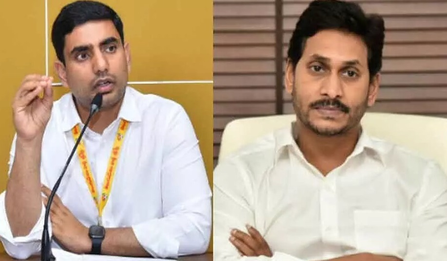 Nara Lokesh Wrote A Letter To Cm Jagan Over Job Callender Issue