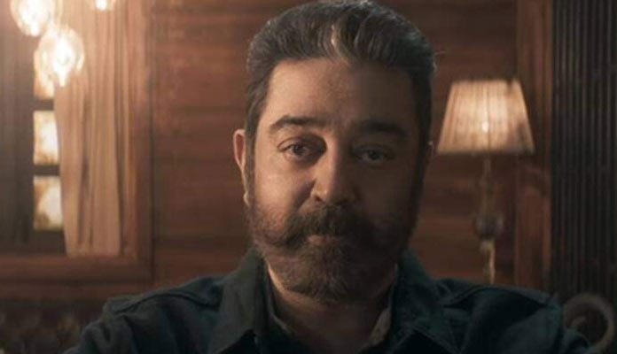 Kamal Hassan'S Vikram First Look Will Be Out Today Evening