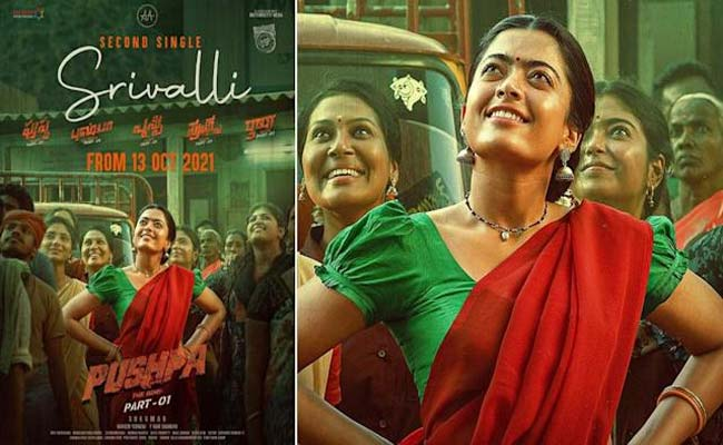 Srivalli Song From Pushpa The Rise Shows Power | Telugu Rajyam